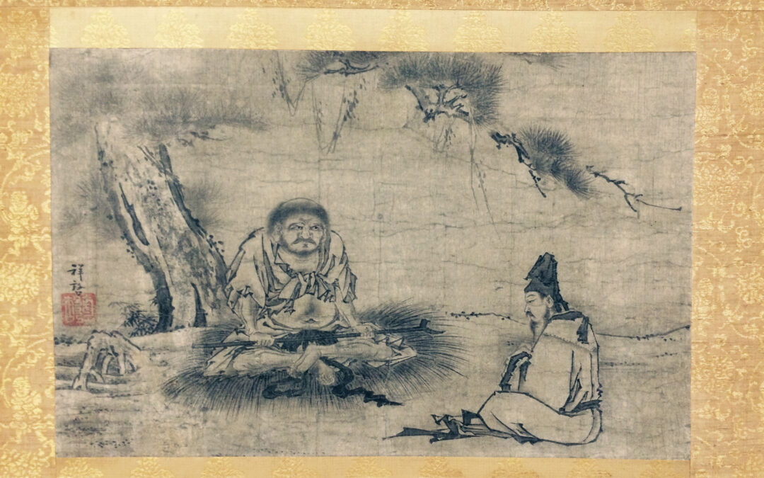 Elements of a Teisho and a Dharma Talk